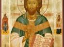 Jesus era sacerdote?