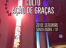 Culto: 16º Domingo após Pentecostes - Paróquia do ABCD, Santo André/SP - 20/09/2020
