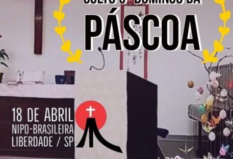 Culto: 3° Domingo da Páscoa - Paróquia Nipo-Brasileira, Liberdade/SP - 18/04/2021